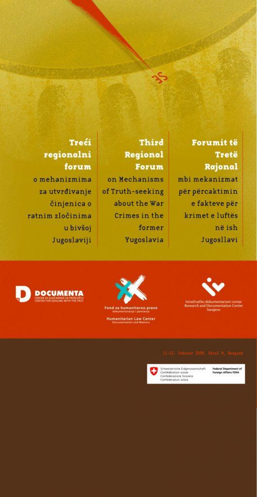 Treći regionalni Forum za tranzicionu pravdu