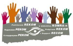Podržavam REKOM logo