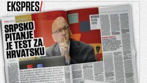 Dejan Jović - intervju (Izvor: Ekspres.net)