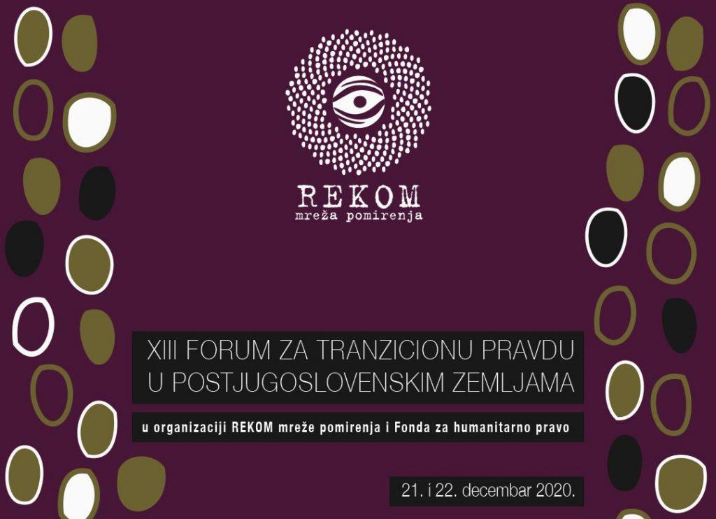 XIII Forum za tranzicionu pravdu