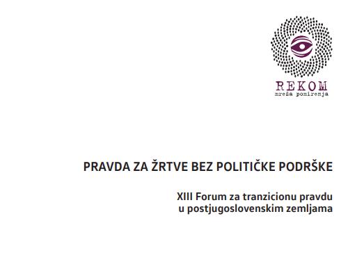 Forum za tranzicionu pravdu